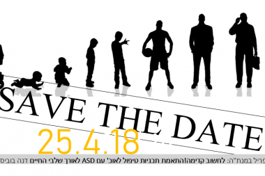 SAVE_THE_DATE_25.4 (1)