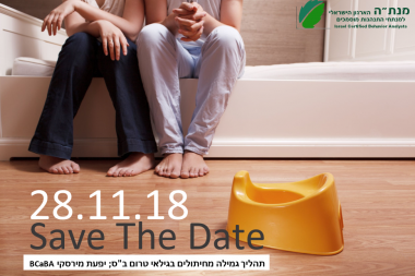SAVE_THE_DATE_28.11.18